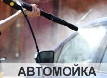 http://www.avtoservice-vars.ru/wp-content/uploads/2012/06/Slice-4.jpg