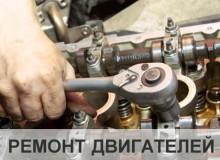 http://www.avtoservice-vars.ru/wp-content/uploads/2012/06/Slice-5.jpg