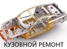 http://www.avtoservice-vars.ru/wp-content/uploads/2012/07/Slice-8.jpg