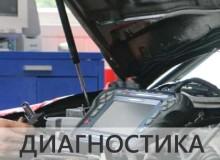 http://www.avtoservice-vars.ru/wp-content/uploads/2012/07/Slice9.jpg